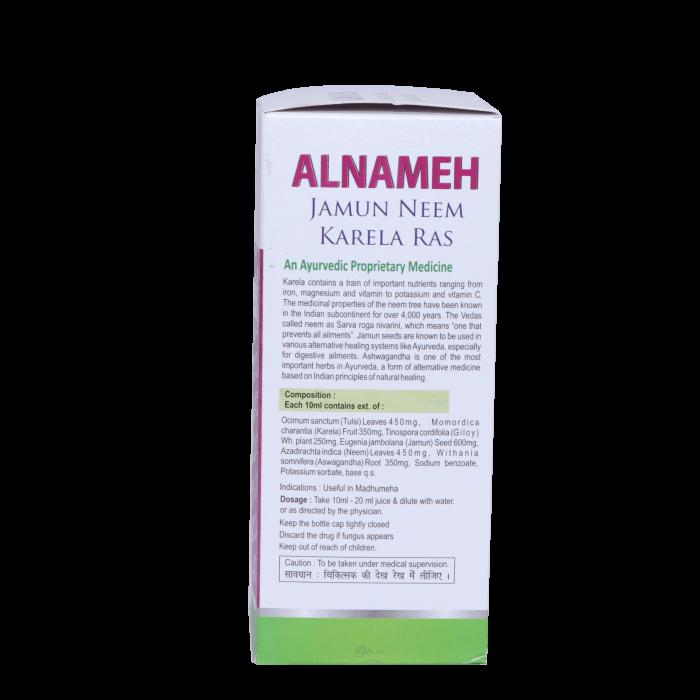 Alnavedic Alnameh Ras