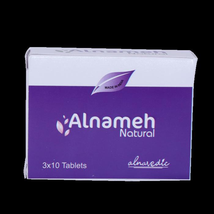 Alnavedic Alnameh Tablet