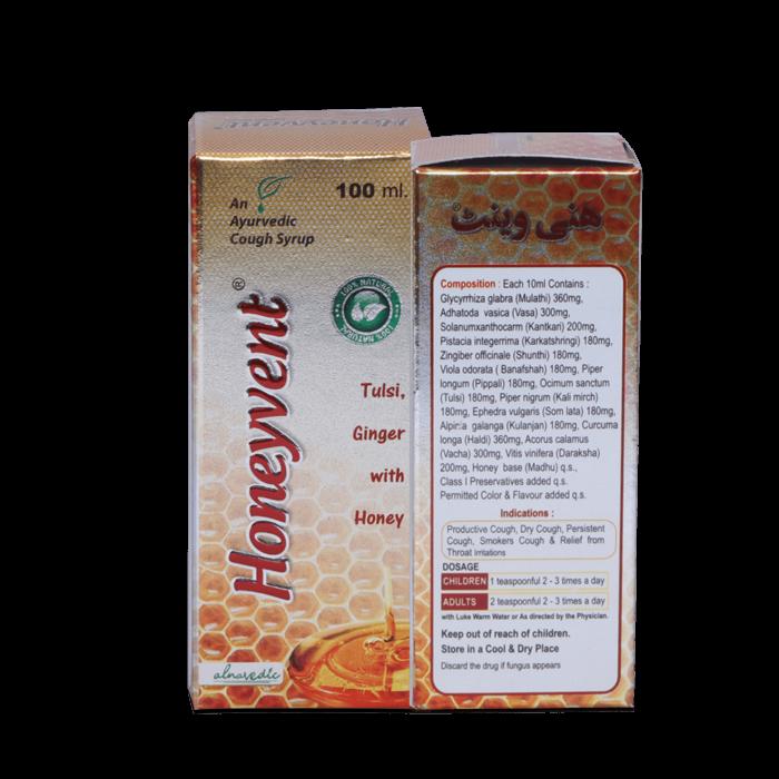 Alnavedic Honeyvent Syrup