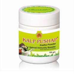 ALNAVEDIC KALP PUSHAP KADHA POWDER FOR NATURAL IMMUNITY BOOSTER 100GM