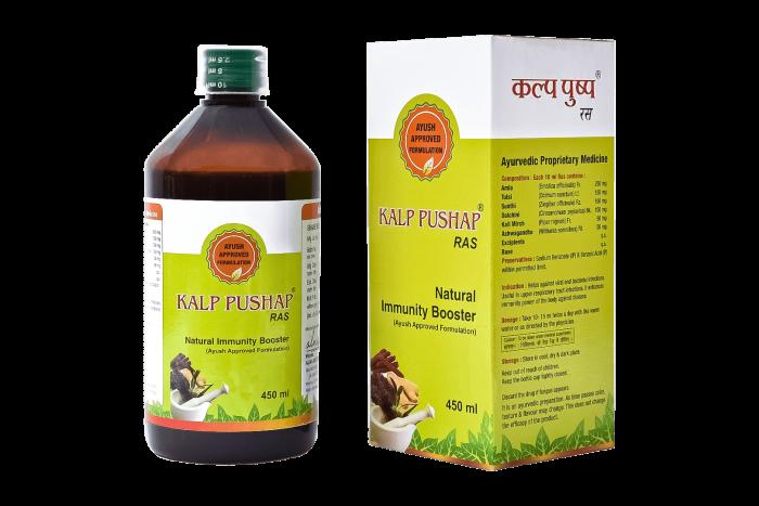 Alnavedic kalp pushap ras - Natural immunity booster (450ml)